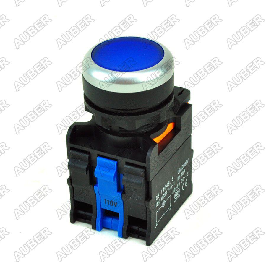 Fan On Off Push Button Switch Blue Illumination